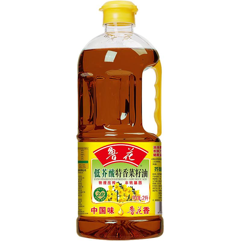 鲁花非转基因低芥酸特香菜籽油2L*6瓶 (单位:瓶)