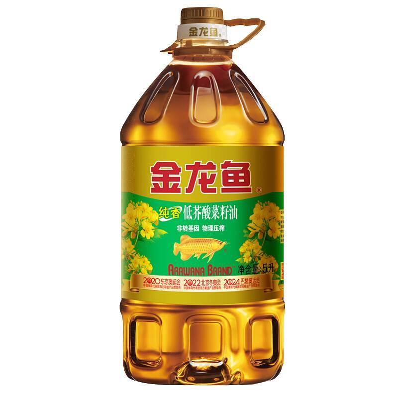 金龙鱼低芥酸非转基因纯香菜籽油5L(桶)