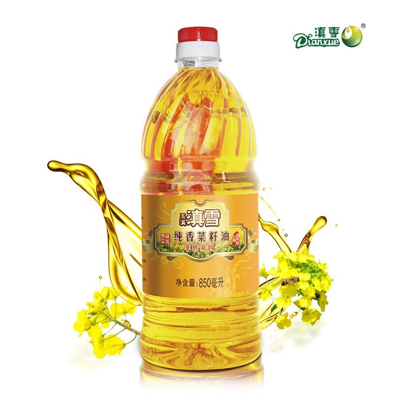 滇雪 850ml(XT)非转基因纯香菜籽油(单位:瓶)