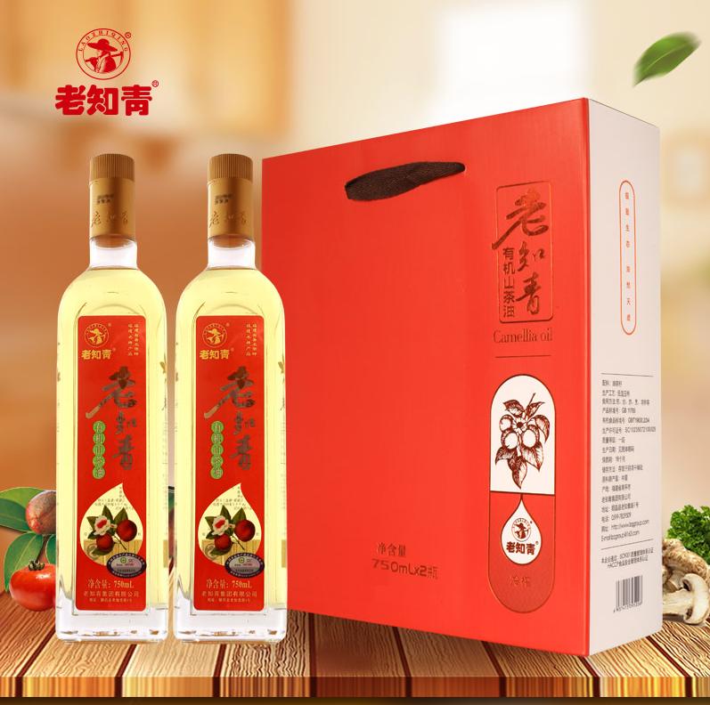 老知青有机山茶油750ml*2瓶冷榨简装(套)
