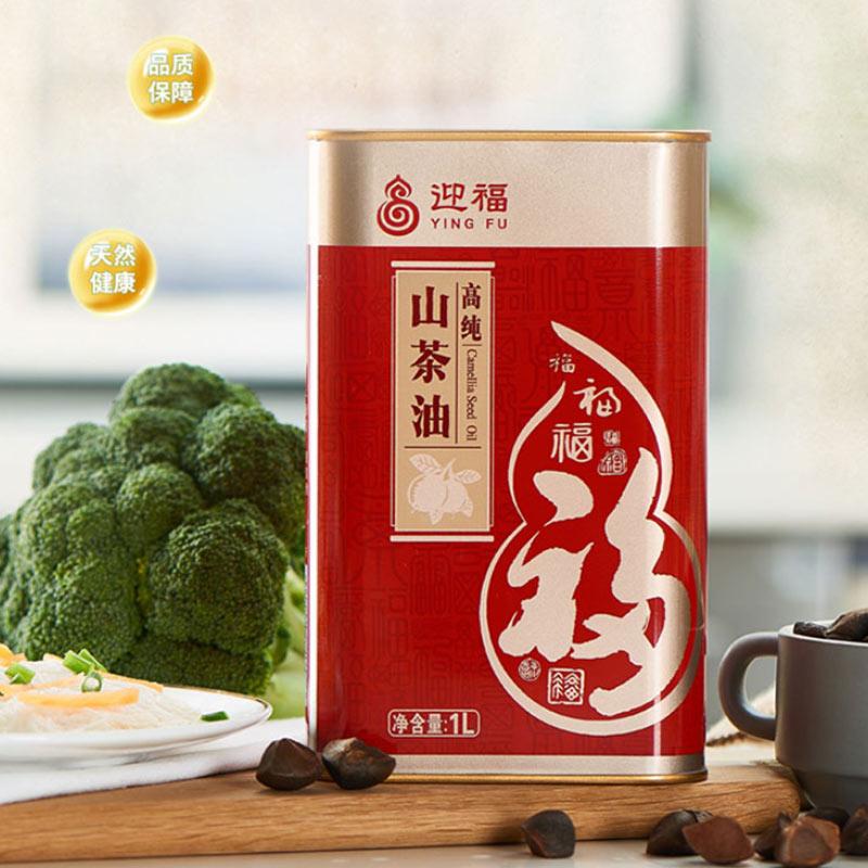 迎福高纯山茶油1L*2礼盒装(盒)