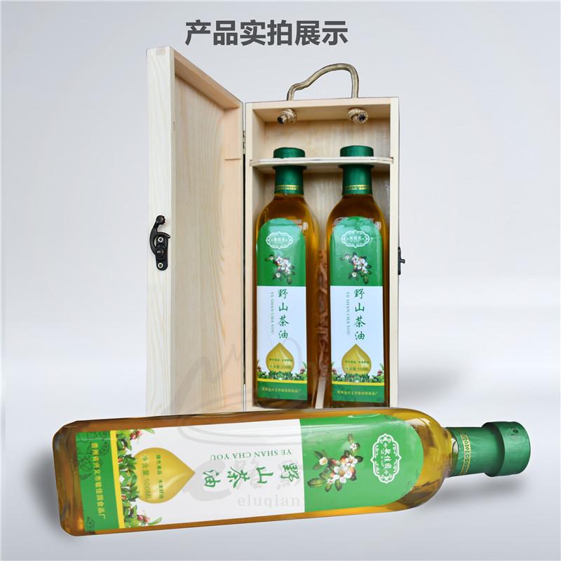 敏佳园兴义山茶油500ML×2瓶(盒)