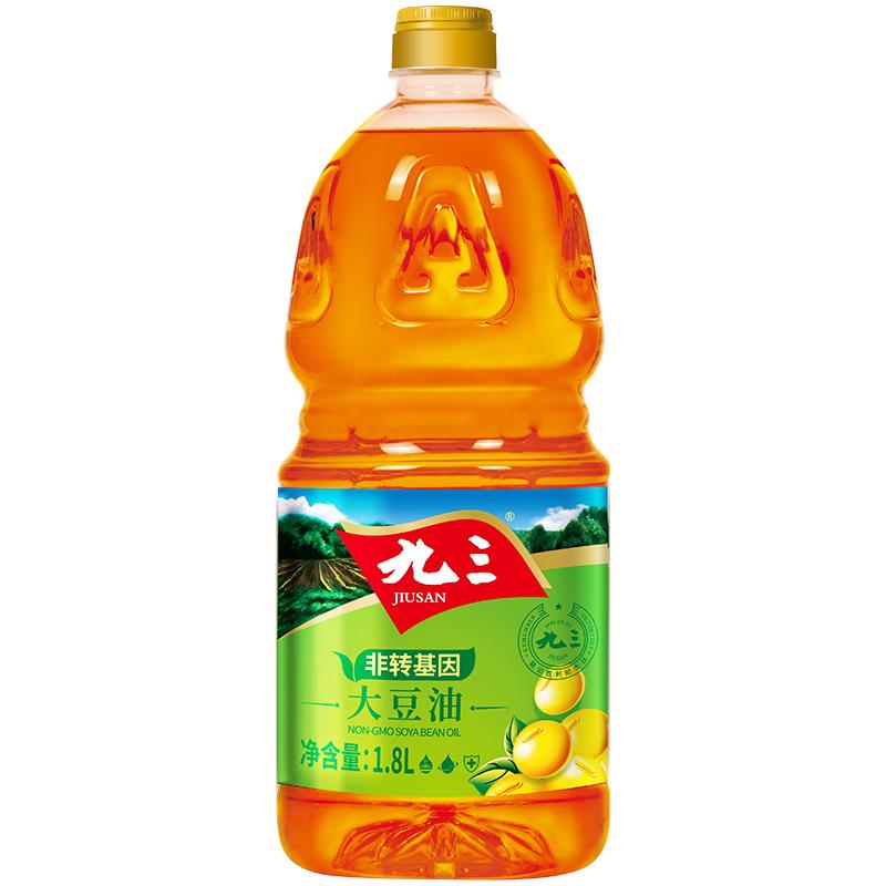 九三 三级大豆油金黄色1.8L*6(单位:桶)