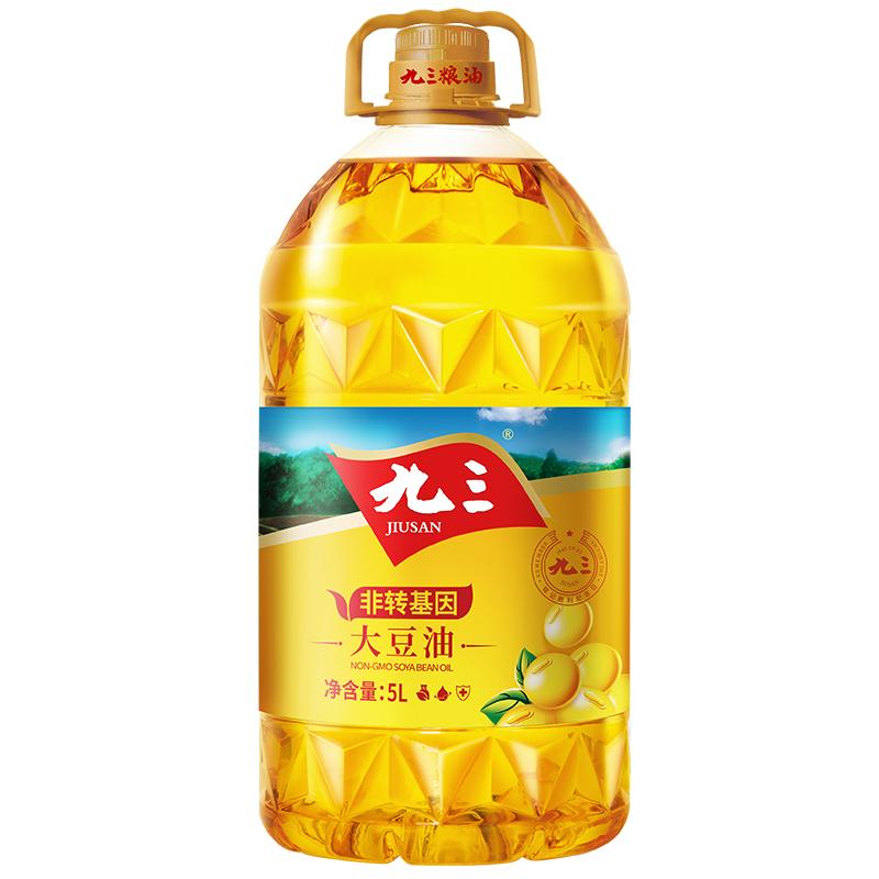九三 大豆油一级 黄色 5L*4 大豆油 (单位:箱)