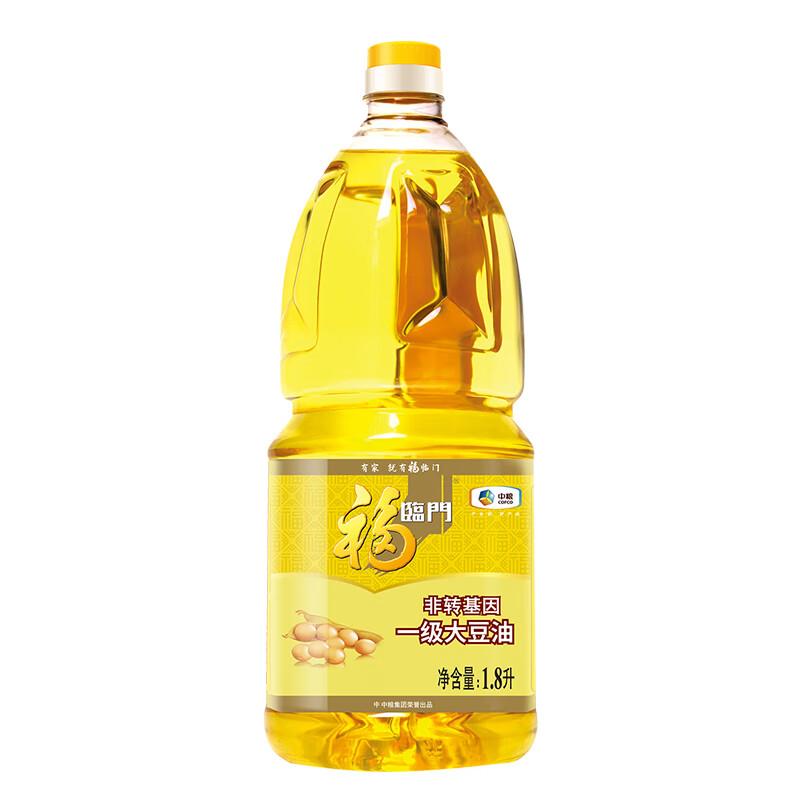 福临门非转基因一级大豆油1.8L(单位:桶)