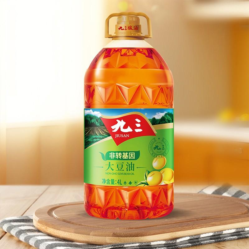 九三非转基因三级大豆油4L(瓶)