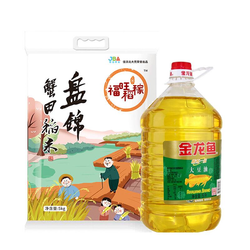 金龙鱼 5L 非转基因压榨精炼一级东北大豆油(计价单位:桶)