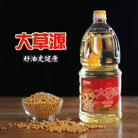 大草源非转基因一级大豆油1.8L(瓶)