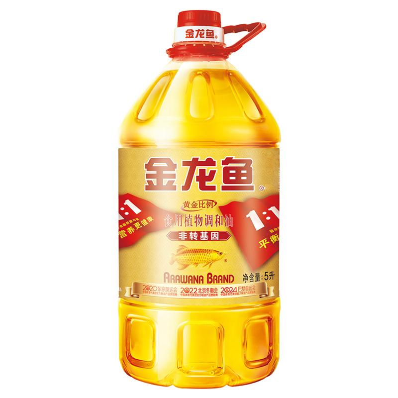 金龙鱼5L黄金比例食用调和油(非转基因),4瓶/箱(单位:瓶)
