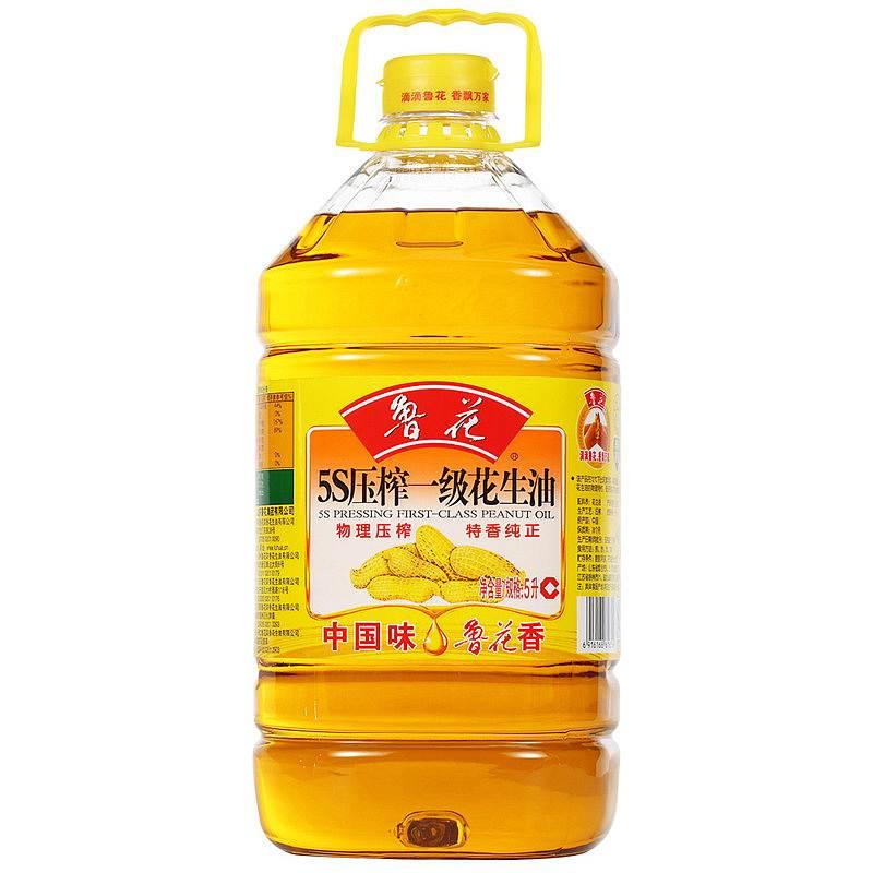 鲁花一级压榨花生油5L/瓶(单位:瓶)