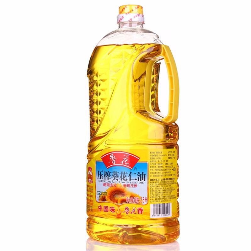 鲁花 压榨葵花仁油 2.5L/瓶 (单位:瓶)