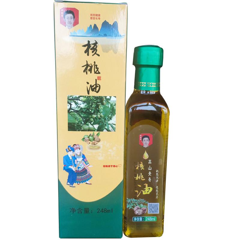 邓贵忠兴义高山核桃油248ml(盒)