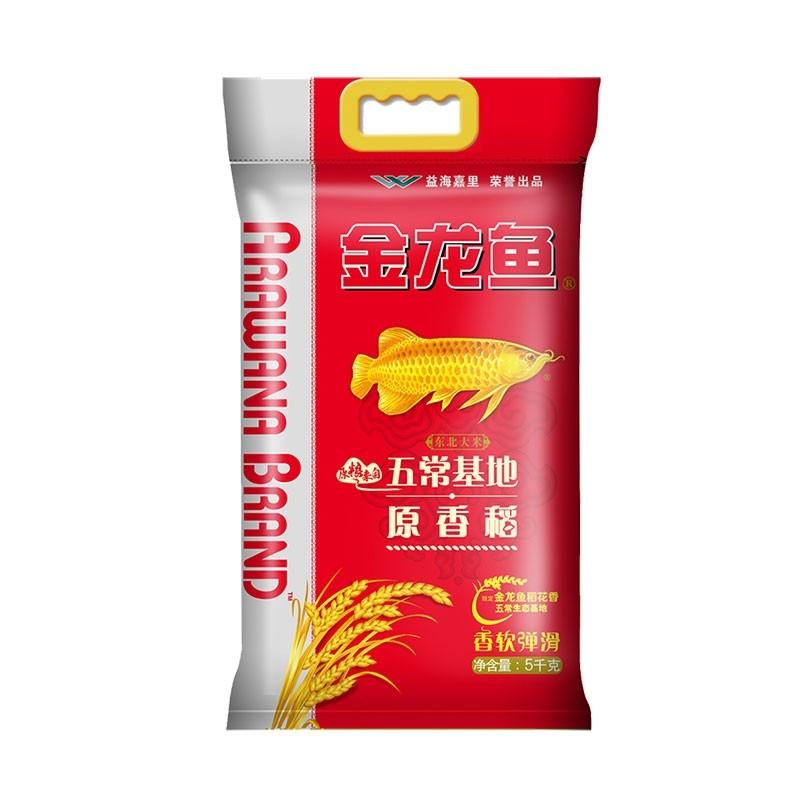 金龙鱼原香稻5KG东北五常大米(袋)