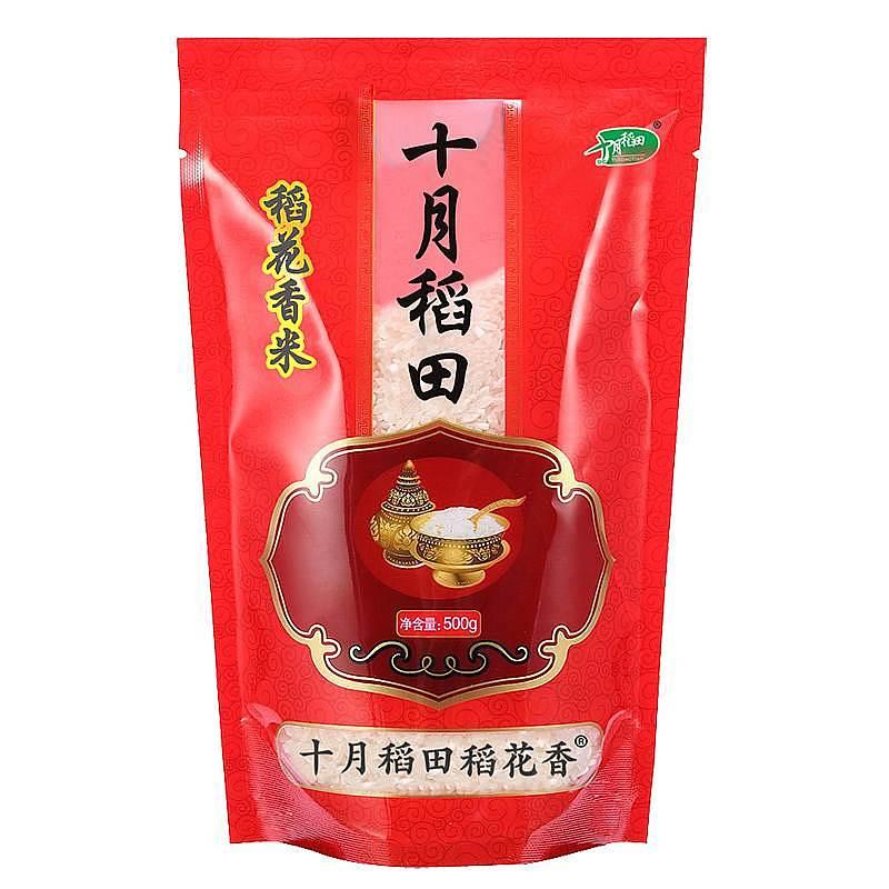 十月稻田 稻花香大米 500g/袋 (单位:袋)
