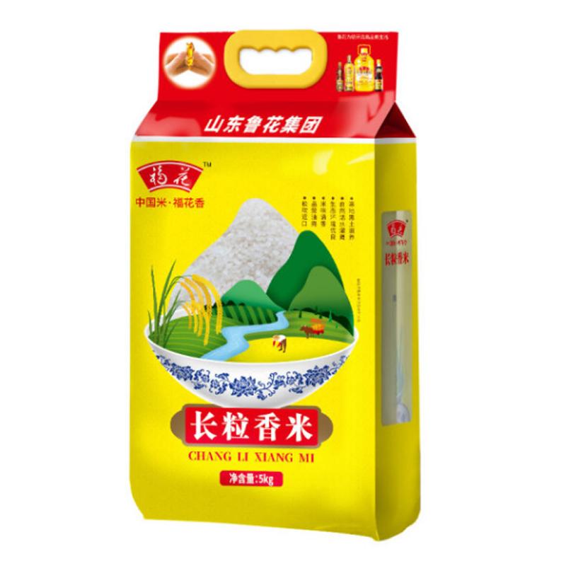 福花 长粒香米 5kg/袋 (单位:袋)