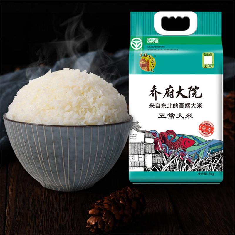 乔府大院五常稻花香淡香米(大米)5kg*2(袋)