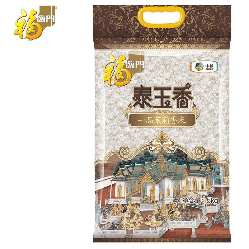 福临门泰玉香一品茉莉香米5kg(单位:袋)