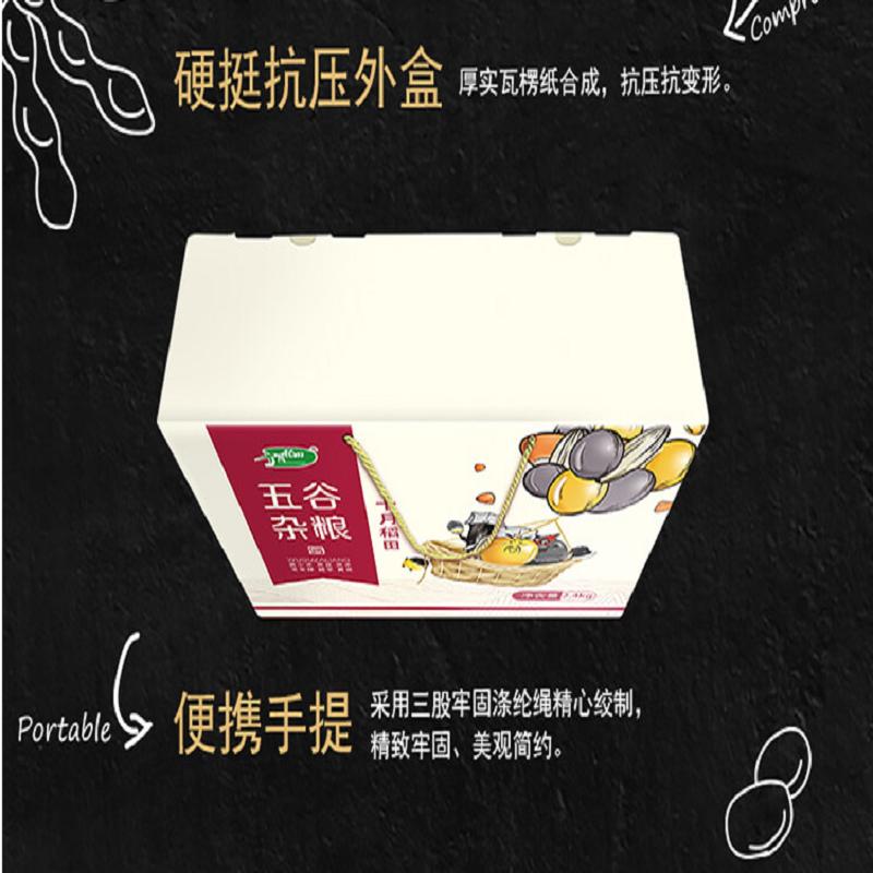十月稻田六种杂粮礼盒2.4KG(盒)