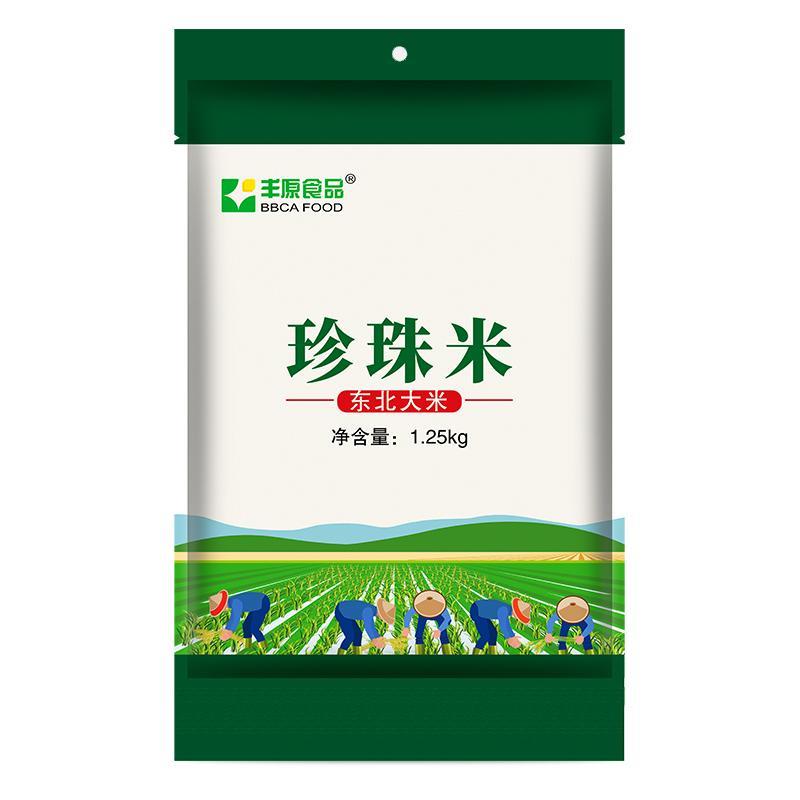 丰原食品东北大米珍珠米1.25KG(单位:袋)