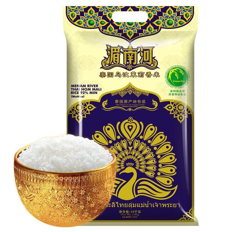 湄南河泰国乌汶茉莉香米10kg(袋)