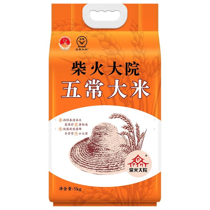 柴火大院 五常稻花香 5kg/袋 (单位:袋)