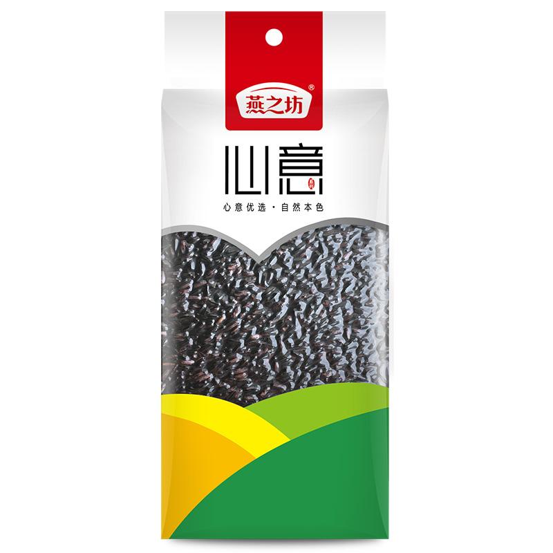 燕之坊心意墨江紫糯米420g(袋)