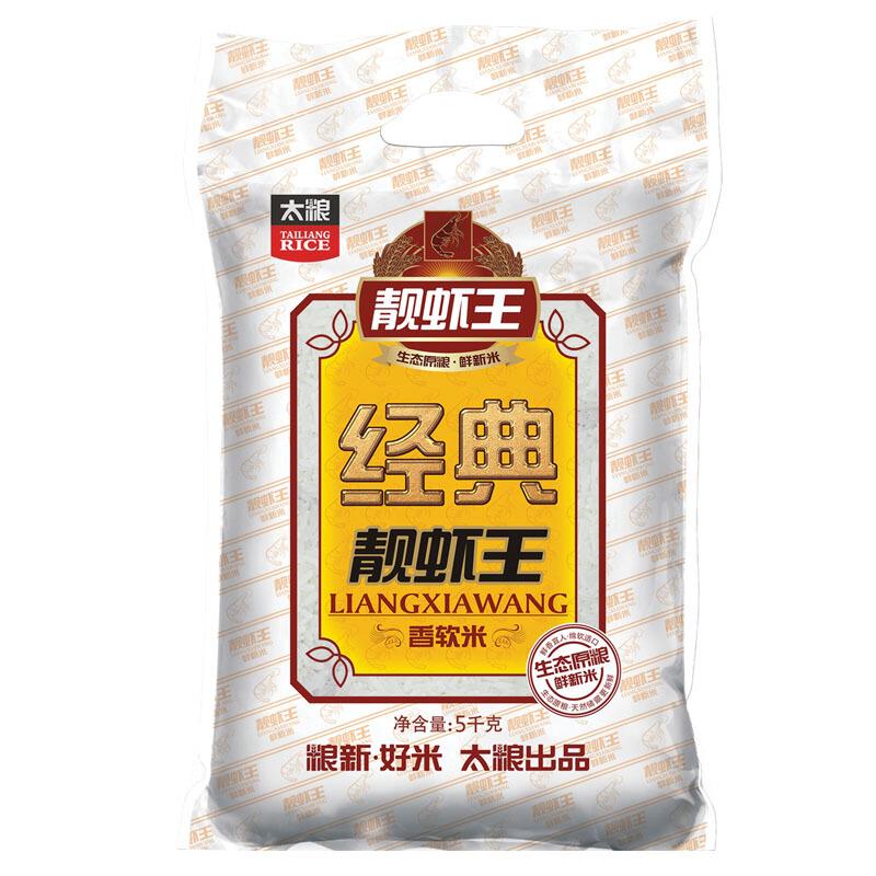 太粮 靓虾王香软米 油粘米 大米 非东北米 籼米5kg