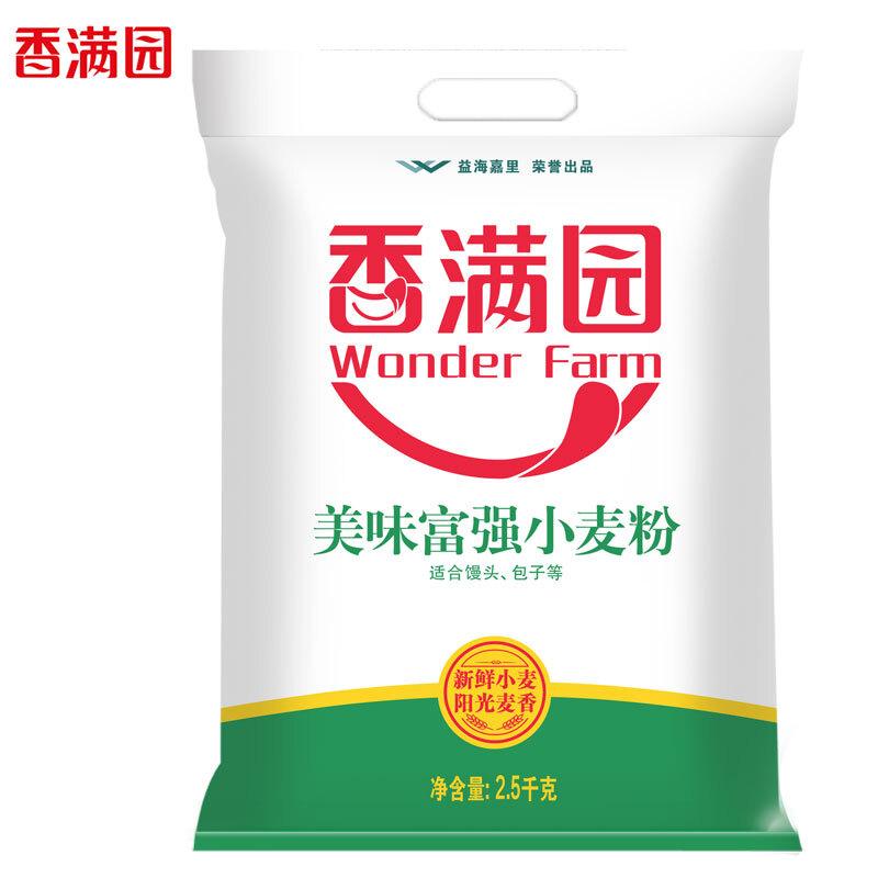 香满园 美味富强小麦粉 2.5kg/袋 (单位:袋)