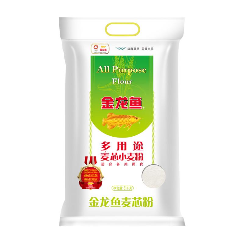 金龙鱼 多用途麦芯粉 5KG/袋 (单位:袋)