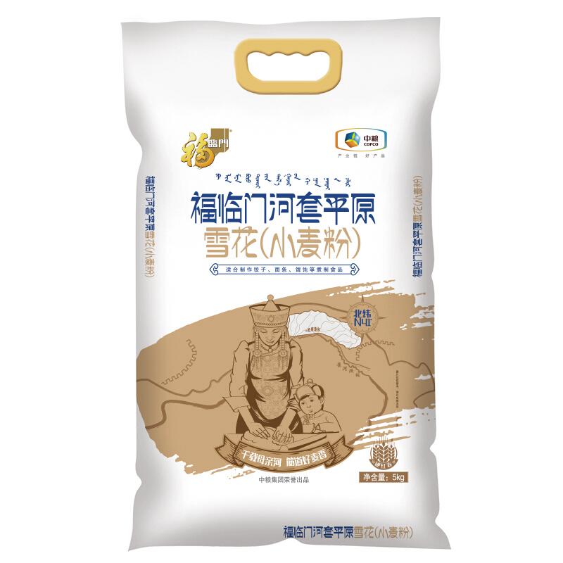 福临门河套平原雪花粉5kg(永良四号)(袋)