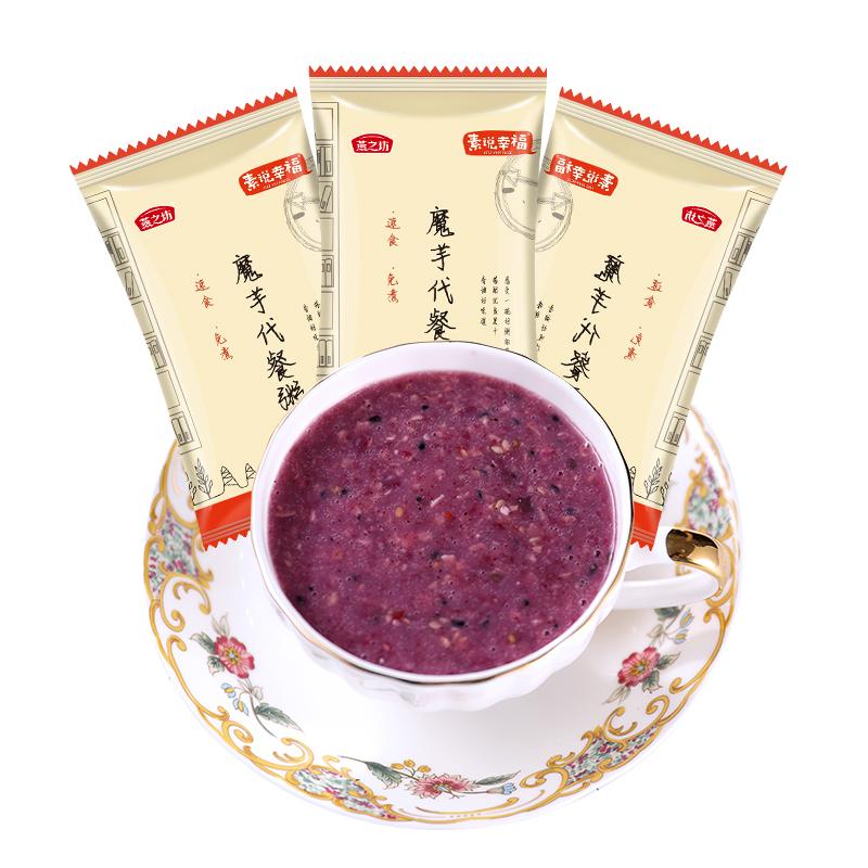 燕之坊魔芋代餐粥(紫薯味)400g(袋)