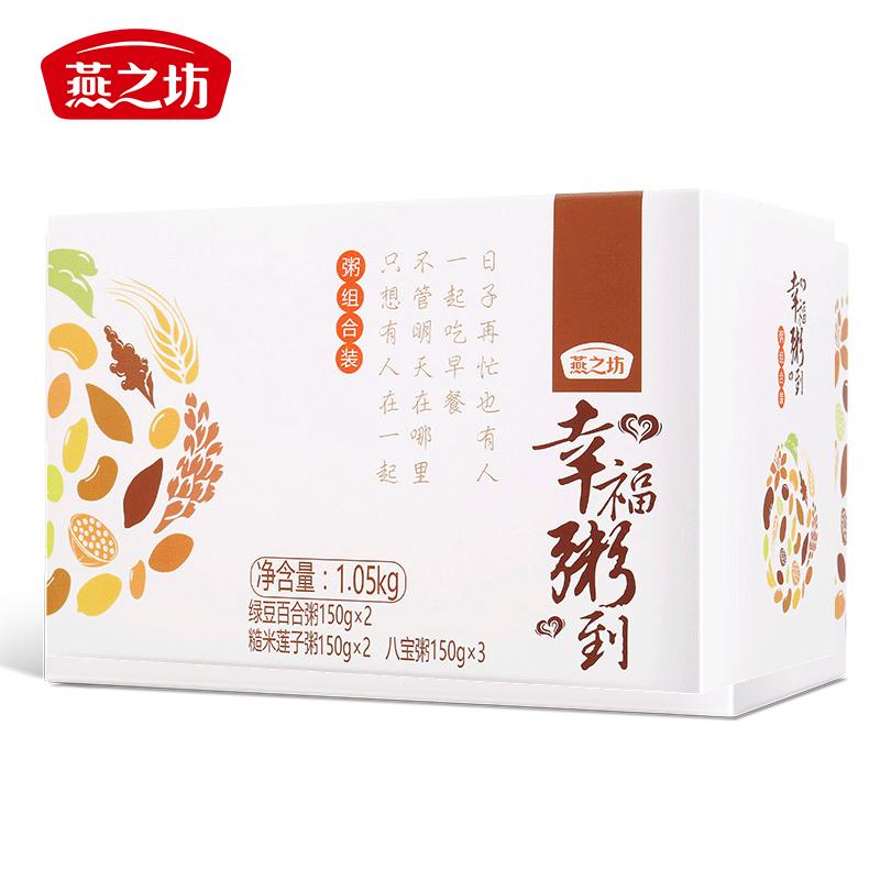 燕之坊幸福粥到(绿豆百合粥)1.05kg(袋)