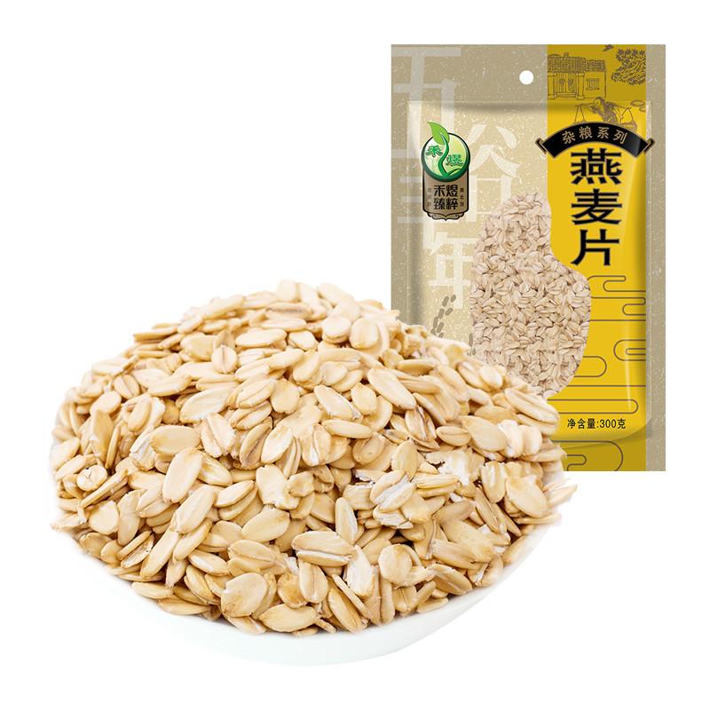 禾煜 燕麦片 300g/袋 (单位:袋)