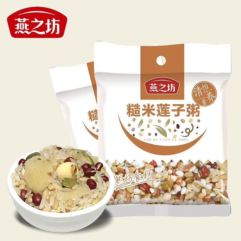 燕之坊 糙米莲子粥 150g/袋 (单位:袋)
