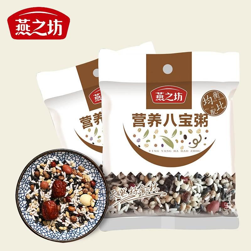 燕之坊 八宝粥 150g/袋 (单位:袋)
