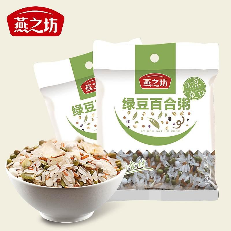 燕之坊 绿豆百合粥 150g/袋 (单位:袋)