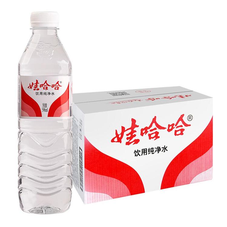 娃哈哈饮用纯净水596ml*24瓶/箱 (单位:箱)