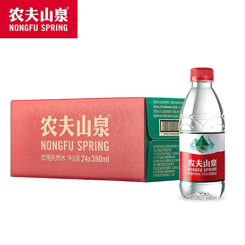 农夫山泉饮用天然水 380ml*24瓶(单位:箱)