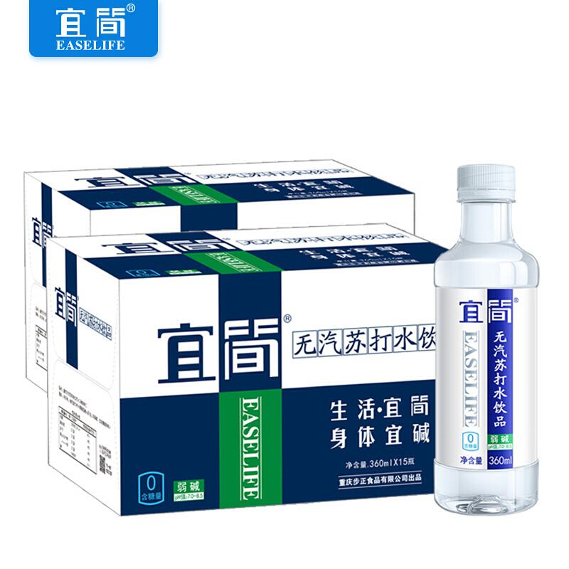 宜简 360ml 饮料15瓶/箱 (单位:箱)