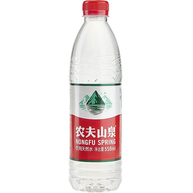 农夫山泉 饮用天然水 550ml*28瓶/箱 (单位:箱)
