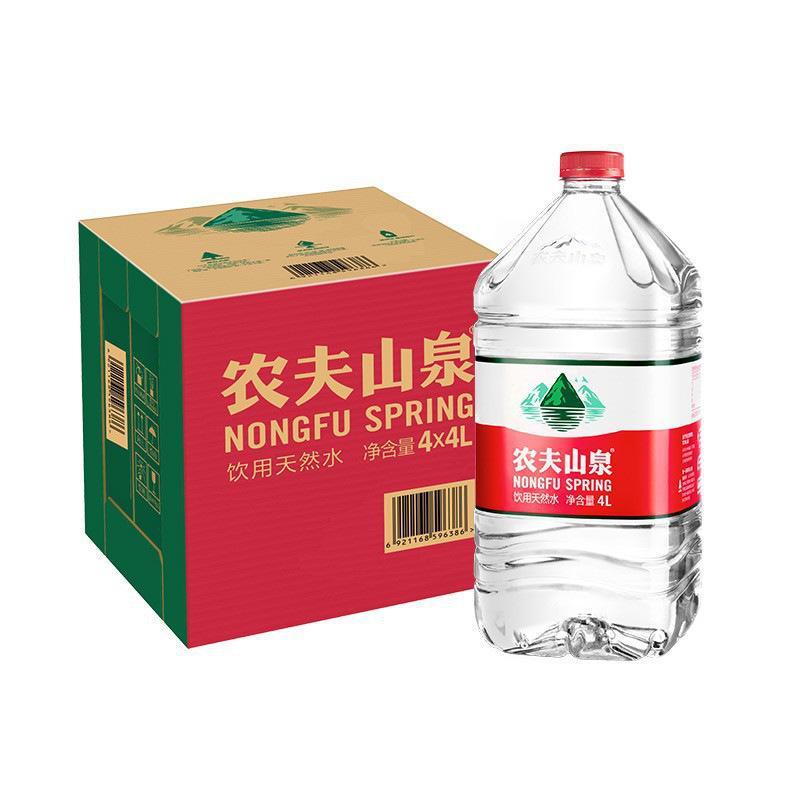 农夫山泉 饮用天然水 4L*4桶/箱 (单位:箱)(北京专供)