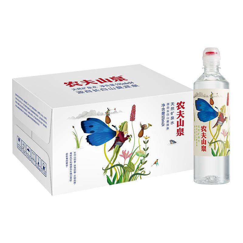 农夫山泉 饮用天然矿泉水 535ml*24瓶/箱 (单位:箱)