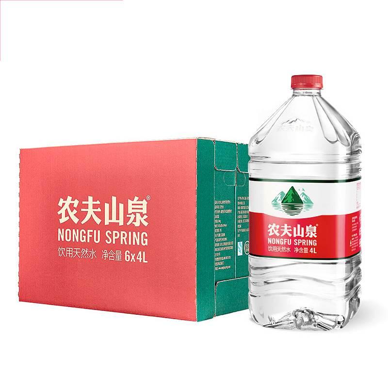 农夫山泉 饮用天然水 4L*6桶(单位:箱)