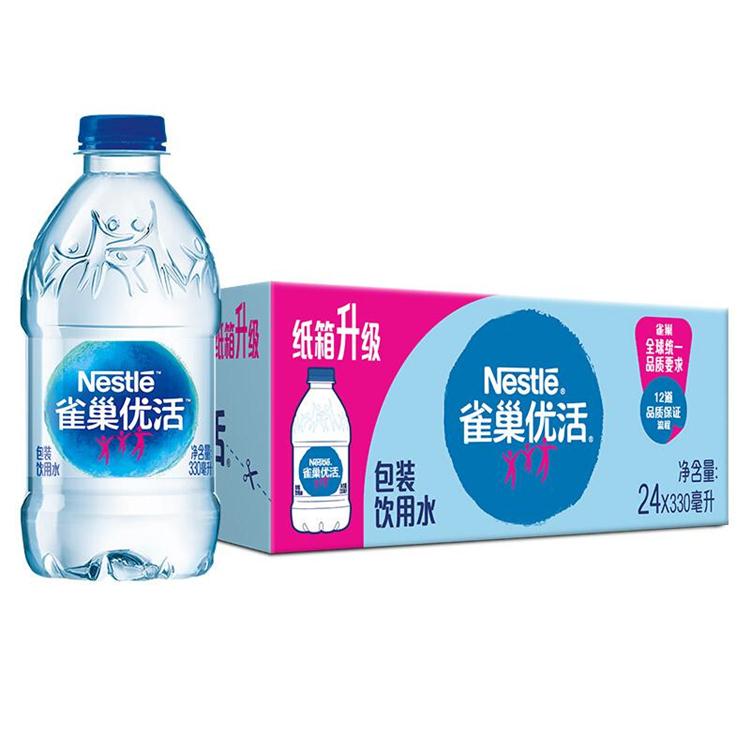雀巢 优活包装饮用水 330ml*24瓶/箱 (单位:箱)