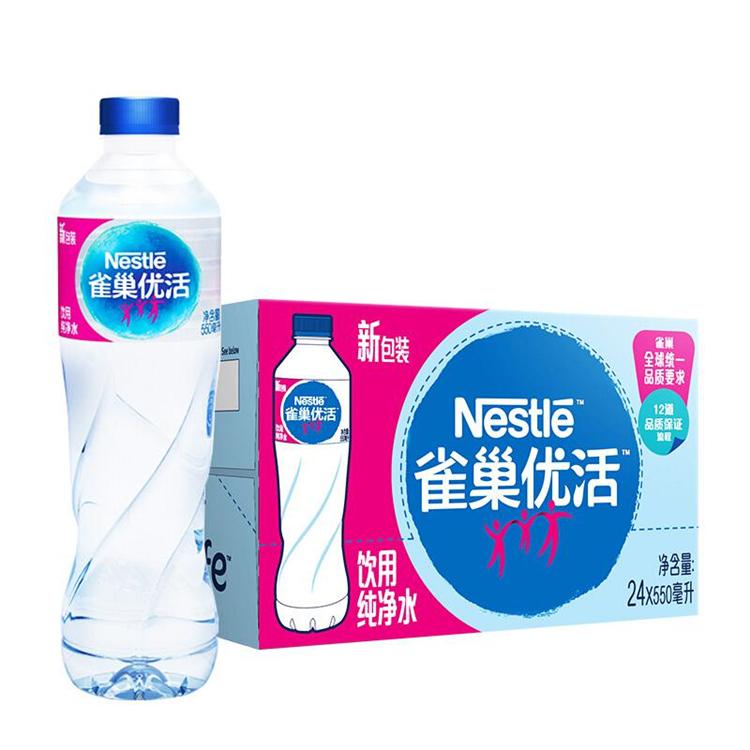 雀巢 优活包装饮用水 550ml*24瓶/箱 (单位:箱)