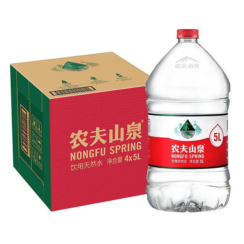 农夫山泉 饮用天然水 5L*4瓶/箱 (单位:箱)