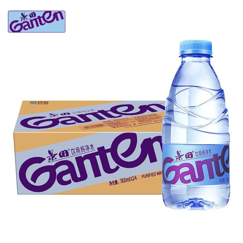 景田 饮用纯净水 360ml *24瓶 会议办公用水 家庭健康饮用水(箱)