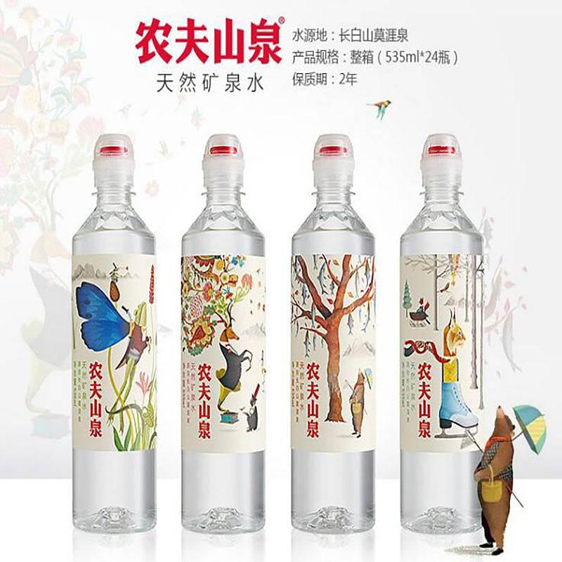 农夫山泉 饮用水 饮用天然矿泉水 535ml*24瓶 整箱装(箱)