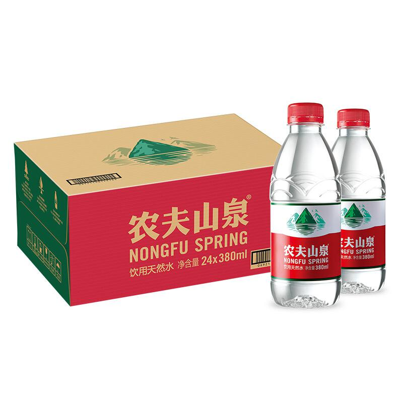 农夫山泉 380ml 24瓶/箱 饮用天然水非矿泉水瓶装水水支装水整箱装(箱)