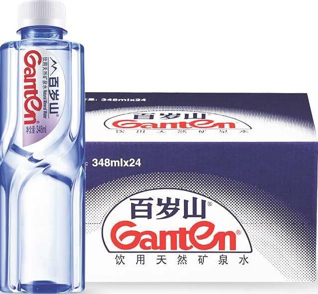 百岁山 饮用天然矿泉水 348ML×24瓶 整箱装   (单位:箱)
